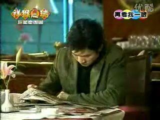 吴宗宪经典整人视频