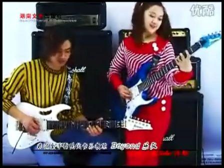 吉他岁月无声 讲座