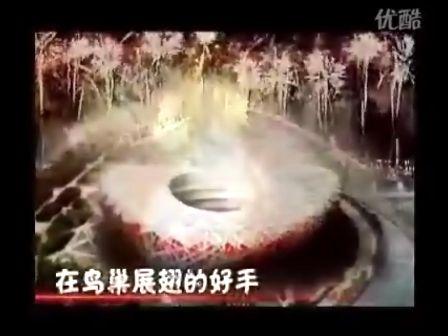红遍全球—奥运(张学友、SHE、潘玮博、孙楠)