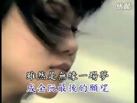 '黄乙玲'~*〔闽南语歌曲〕~【成全我的爱】~[好听滴歌]~MTV