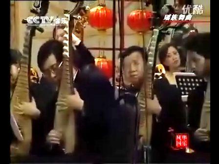 民乐合奏 瑶族舞曲