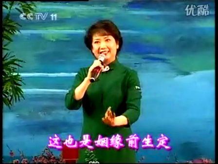 李维康——清唱《谢瑶环》南梆子(绿色旗袍)