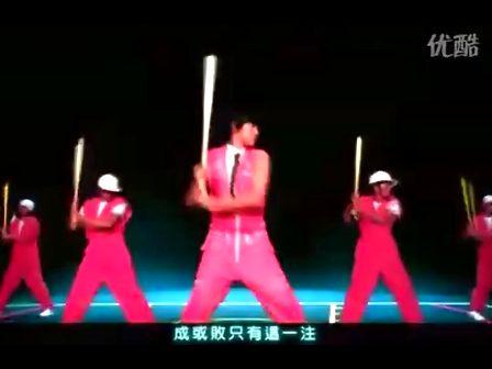 罗志祥最新歌曲必杀技