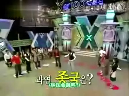 HAHA和金钟国经典舞蹈