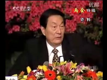 朱镕基答记者问历届视频精选