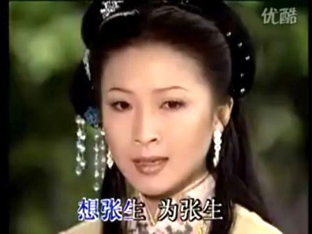 方亚芬/越剧方亚芬 问苍天女儿何不幸...