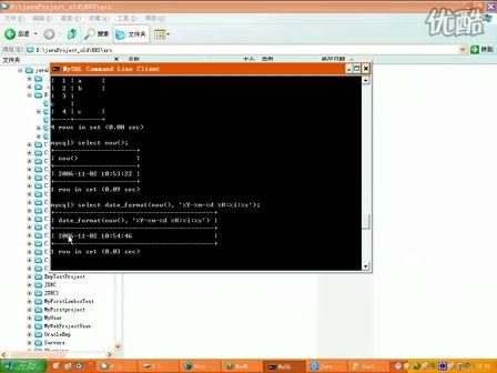 MySQL简明视频教程5
