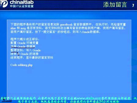 PHP加MySQL网站设计入门实践实战篇26A