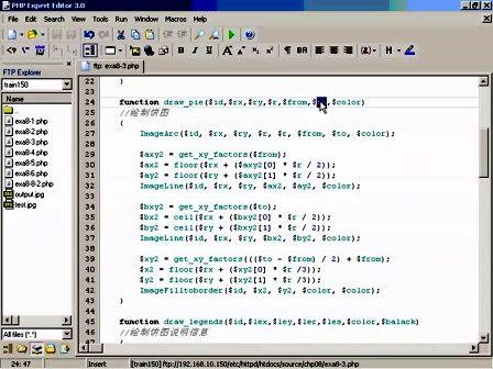 PHP加MySQL网站设计入门实践实战篇20