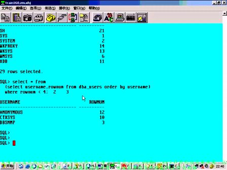 PHP加MySQL网站设计入门实践实战篇26B