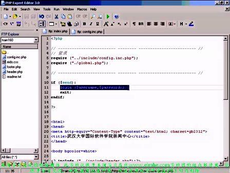 PHP加MySQL网站设计入门实践实战篇31B