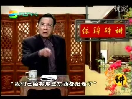 100208FZTV福州电视台福州话节目攀讲依璋碎讲 长乐愚昧妇女轻信神鬼 伤财害子