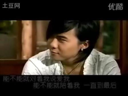 ╰※╮龙宇MV之 能不能 BY:蚕╭※╯