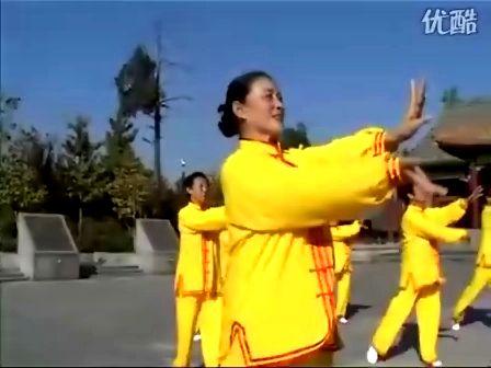 中华通络操  11