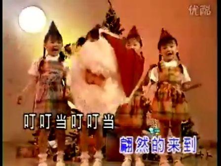 四千金儿歌10-圣诞老人+伊比亚亚+小皮球
