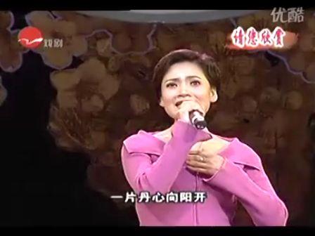 沪剧 《红梅赞》