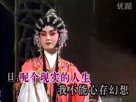 苏春梅 邓志驹[朱卖臣之逼写分书]