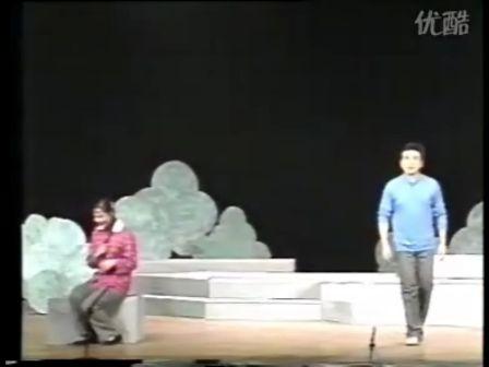 山东吕剧《军嫂》选段相识相知三秋冬