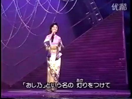 伍代夏子   港恋唄