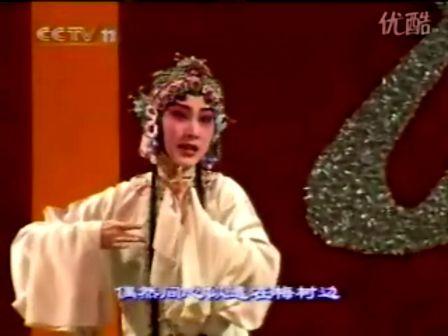 沈昳丽:牡丹亭(昆曲)