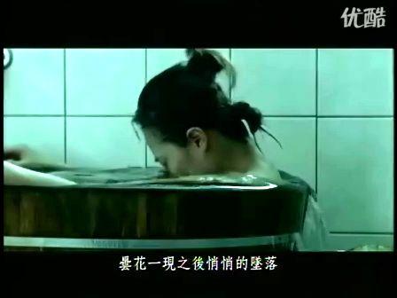 梁静茹   不想睡   MV  【DVD珍藏版】