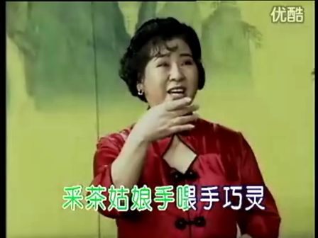 湖南花鼓戏-采茶调(扯萝卜菜)