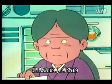第33话 桃太郎出生的秘密