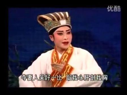 潮剧《越女复国》选段:胸中苦疼只自知