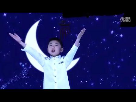 月亮的孩子_高清_在线观看