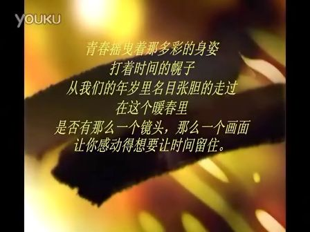 温大人文心理微电影宣传
