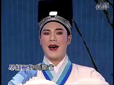 潮剧《玉堂春》选段:王金龙命中不幸高清正版