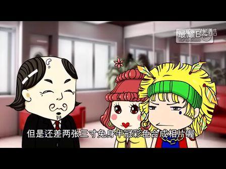 最耀B【正传节目】 第十五期 Top YB vol.15 【我们Give Fun啦】