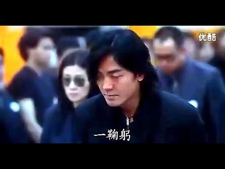古惑仔6之胜者为王图片
