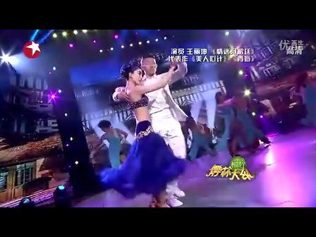 农村歌舞团表演全集