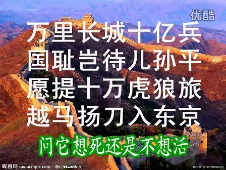 一个农村种地滴写的歌。誓死保卫中国钓鱼岛