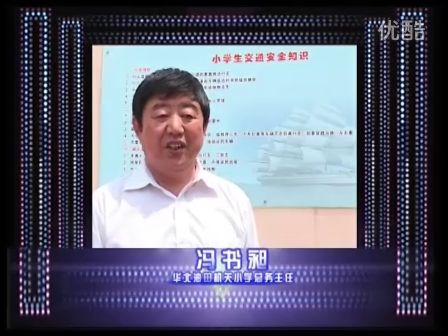 华北油田成语小学生词典