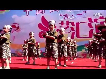 幼儿园六一儿童节小女孩跳舞视频