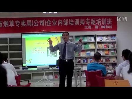 培训师-张朝法-执行力-课程预定