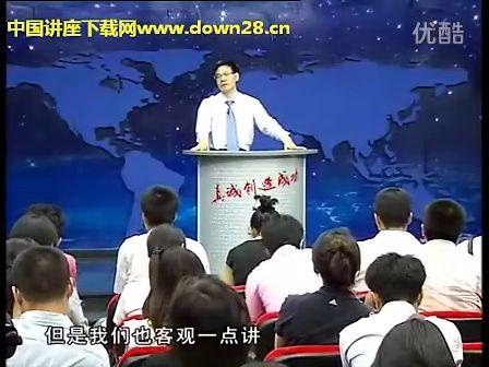 娄萌 成功的下属 第2部04