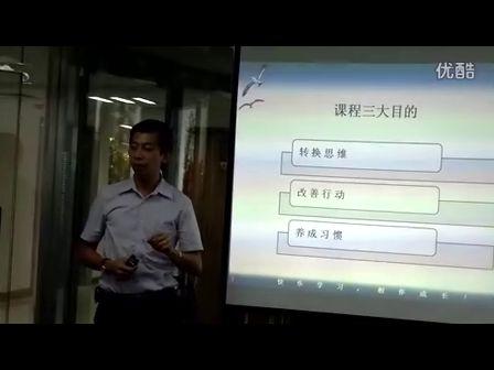 汇师经纪--李程远老师--培训视频片段