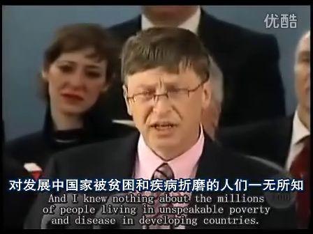 [中文字幕]比爾·蓋茨哈佛大學演講視頻