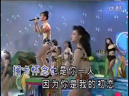 台湾dj十二大美女 C 搜库
