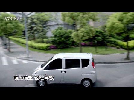 开瑞汽车优雅TVC 30秒