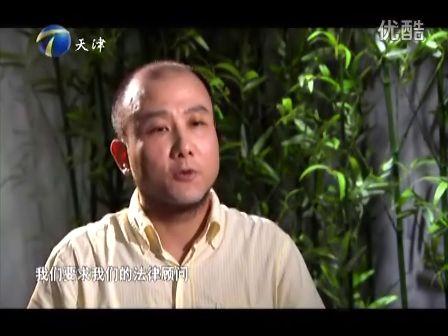 《品牌中国》:专访远红一家养生馆