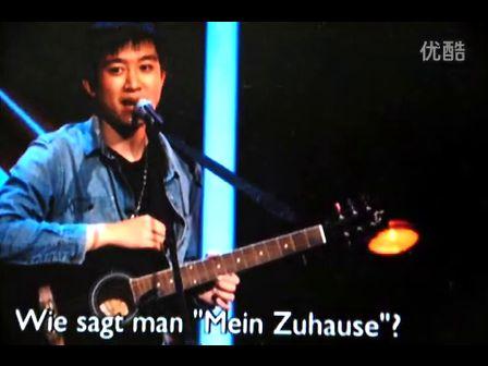 德国达人秀中国选手 C