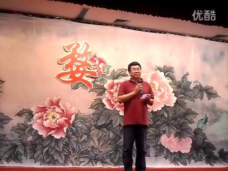 特效-婺剧阿乐的火苗-优酷视频视频频道视频图片