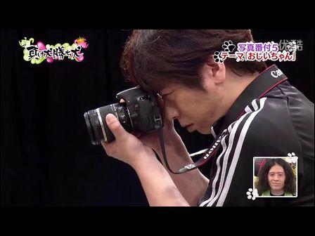 負け犬勝ち犬 KOZY'S NIGHT 動画 「写真番付5未公開蔵出しSP」