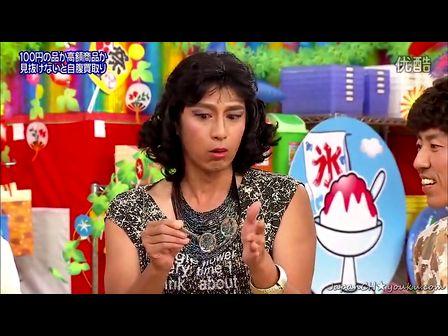 はねるのトびら ほぼ100円ショップに「るろうに剣心」佐藤健 が来店!ほか