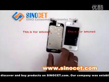 下一代iPhone前置面板曝光 更薄更长