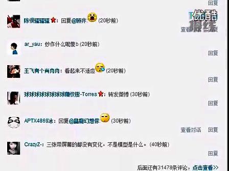 林志穎搶先發布iphone5 淘寶45元一個